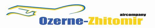 Airline Ozernoe-Zhitomir